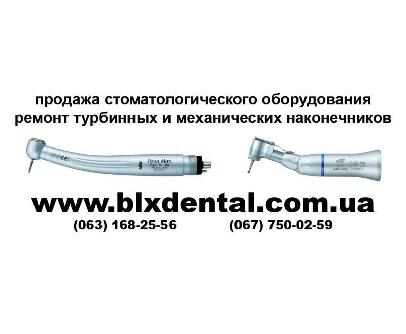 стоматологическое оборудование, рентген аппараты