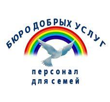 Няня, гувернантка,  домработница, сиделка в Донецке