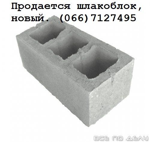 Бетон харцызск купить силиконовые формы для горшков из бетона