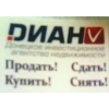 В продаже 2х комнатная квартира Киевский пр.( РИК)