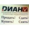 В продаже 2х комнатная квартира Киевский пр( РИК)