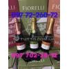 Fragolino Fiorelli Оптом 1,80 евро