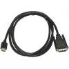 HDMI кабели от 0, 5 м до 30 м любых ценовых категорий