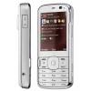 Nokia N79 White