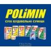 «Polimin» строительные смеси в Донецке доставка
