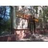 Продам магазин в Алчевске