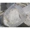 Мел молотый ММС затаренный в мешки 40 кг