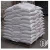 Монокальцийфосфат затаренный в мешки по 50 кг