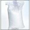 Соль 3 помол в мешках по 25 кг