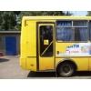 Автобусы для перевозки инвалидов на конкурс
