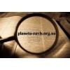 Бюро переводов Киев Планета-Равлс Апостиль Легализация Нотариальная  заверка