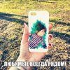 Чехол с нанесением Вашего изображения в Донецке