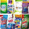 Дешево пральні порошки з Європи