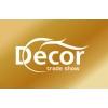 Международная выставка декора Decor Trade Show