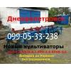 Культиватор КРНВ культиваторы КРН крнв