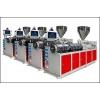 YAOAN Plastic Machinery (Taiwan) .  Экструзионные линии,  полимерное оборудование.  Без посредников!