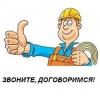 Электрик Донецк-Макеевка