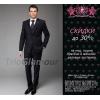 Индивидуальный пошив деловых костюмов по Лучшим Ценам в Донецке