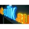 Изготовление световых объемных букв Донецк