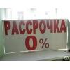 Изготовление уличных табличек Донецк