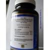 Омега-3 (Витамин F)  в Донецке