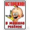 Печать наклеек, стикеров Донецк