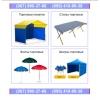 Предлагаем палатки столы зонты шатры торговые для торговли.
