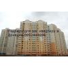 Продам 3 комнатную в Донецке