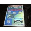 продам книги по ремонту ваз-2108-2109