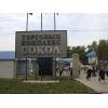 Продам контейнер в Донецке