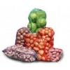 Продам овощи с доставкой по оптовой цене! ! !