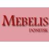 Продажа мебели в Донецке!