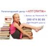 Репетитор по математике и физике, подготовка к ЗНО.