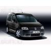 Рессоры на Volkswagen Caddy
