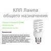 Светодиодные лампы, Экономные лампы  Maxus