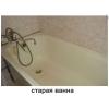 Восстановление вашей ванны мы даем гарантию 3 года