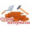 Доставим в любую точку Харькова и обл. в течении 2-3 часов