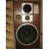 """аудиоколонки """"Кливер"""" 150 АС-009 300 Вт."""