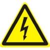 Электрик в Донецке