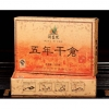 Элитный Китайский чай, пуэр, да хун пао, ти гуань инь