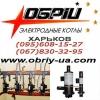 Энергосберегающие электродные котлы Обрій