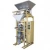 Фасовочный автомат для сыпучих продуктов