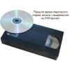 г Николаев оцифровка всех видов видео кассет!