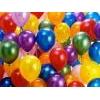 Гелиевые шарики- доставка в удобное для вас время.