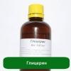 Глицерин растительный в интернет магазине Мыло-Опт