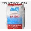 Гипсокартон и строительные смеси KNAUF