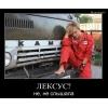 Услуги самосвалов (6-30 тонн) .  Мусоровывоз- Донецк.