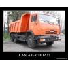 Вывоз строительного и бытового мусора в Донецке.
