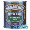 Краска для защиты металла от коррозии.  ТМ Hammerite,  Tambour,  Ролакс,  Химрезерв,  Маляр.