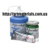 Продам Polycolor Maimeri - краска акриловая